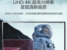 专业设计师显示器推荐:LG 27UL850-W 27英寸 UHD 4K超高清 HDR400 Type-C可60W反向充电
