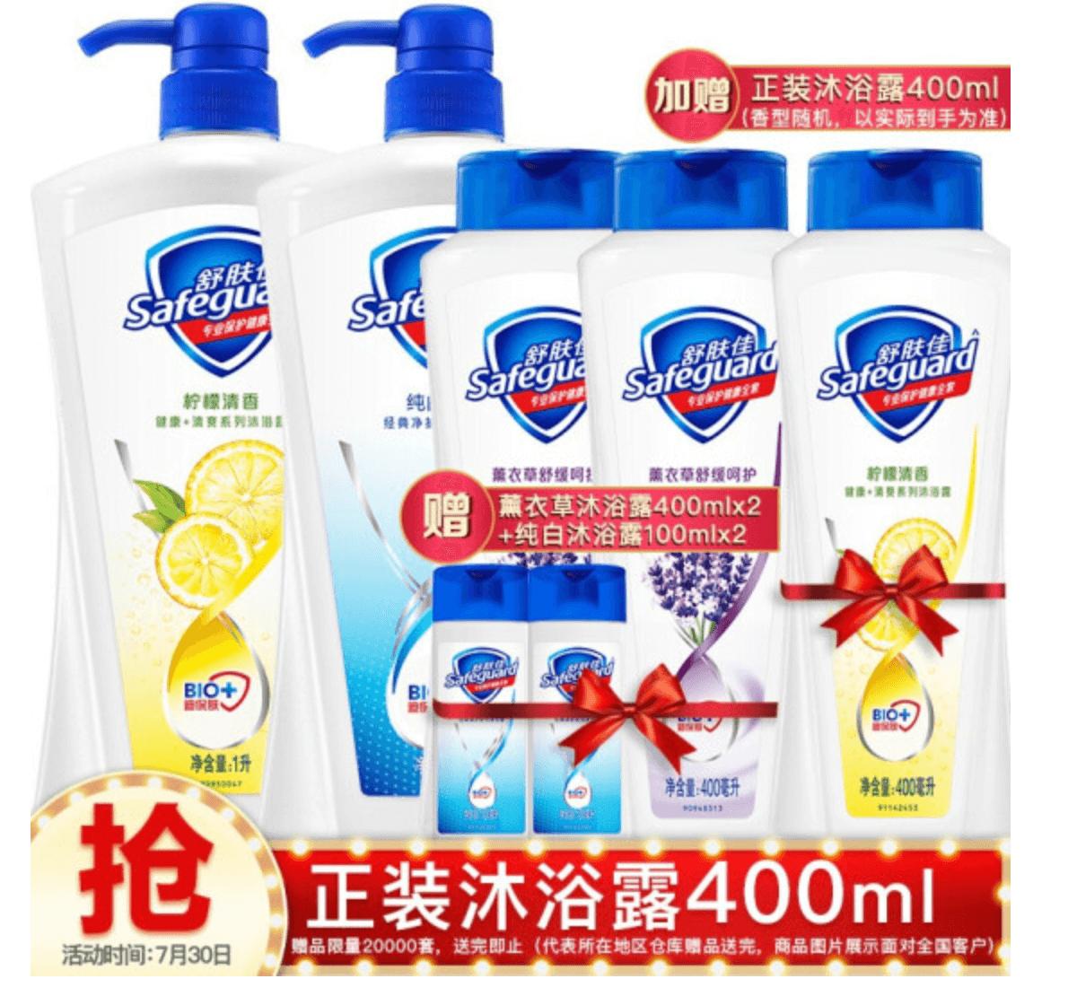 舒肤佳沐浴露套装推荐 - 3000ml 超大装无皂基 男士女士通用