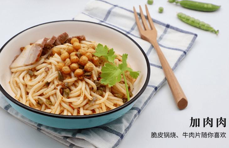 速食桂林米粉推荐:统一 那街那巷 卤肉干拌 桂林米粉 270克/盒