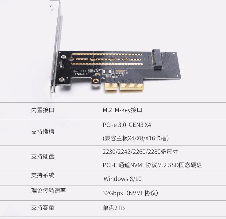 台式机 NVME 转 PCIE 扩展卡推荐:奥睿科(ORICO)M.2转接卡NVME/SATA双协议转PCI-E3.0x4双通道双接口扩展卡 PDM2-32Gbps